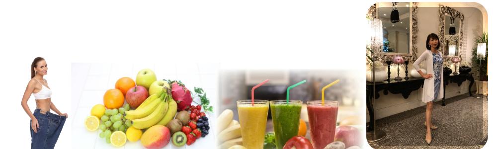 自分改革・体質改善ダイエット